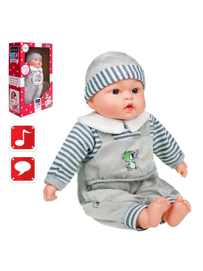 Polsky mluvící a zpívající dětská panenka PlayTo - Agnieszka 46 cm - šedá