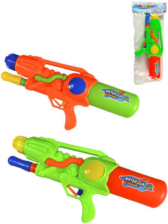 Pistole vodní 36cm se zásobníkem na vodu 2 barvy plast v sáčku