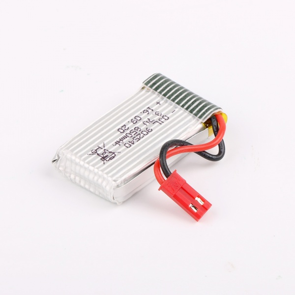 Akumulátor 3,7V 850mAh pro X54HC, x54HW nebo Funtom 8