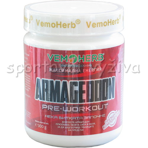 VemoHerb Armageddon 300g-boruvka