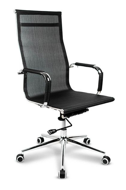 Kanceláská židle Arkansas, 107 - 118 cm