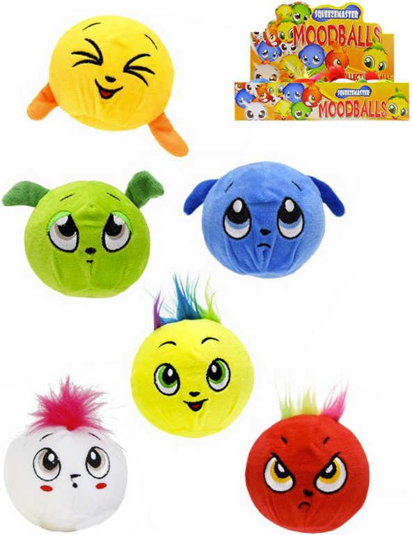 PLYŠ Baby míček měkký strečový 10cm veselý s obličejem - 6 druhů