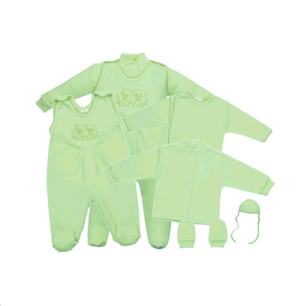 5-ti dílná - soupravička New Baby - zelená/62 (3-6m)