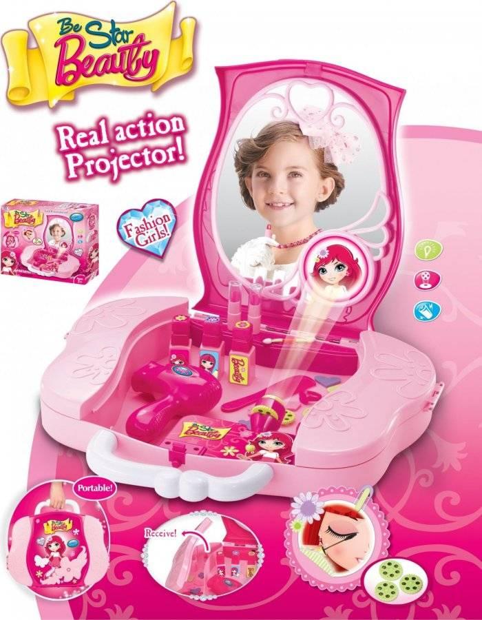 Hrací set 690843 G21 Dětský kosmetický kufřík s příslušenstvím s projekcí