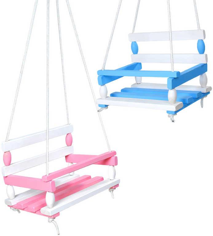 DŘEVO Houpačka dřevěná závěsná pro děti s ohrádkou 2 barvy