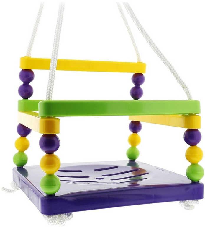 CHEMOPLAST Houpačka závěsná dětská 32x32cm se zábranou plast 3 barvy