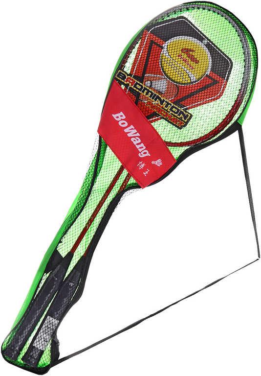 Pálky na badminton set 2ks v síťovaném pouzdře na zip