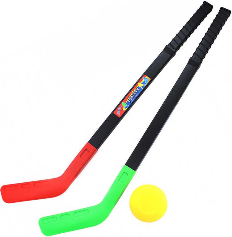 Hokejky plastové barevné dětské set 2 ks s pukem
