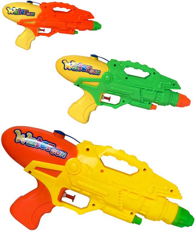 Pistole vodní stříkací 29cm se zásobníkem na vodu různé barvy
