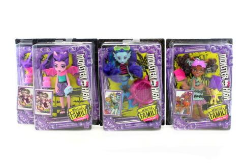 Monster High Sourozenci monsterky FCV65
