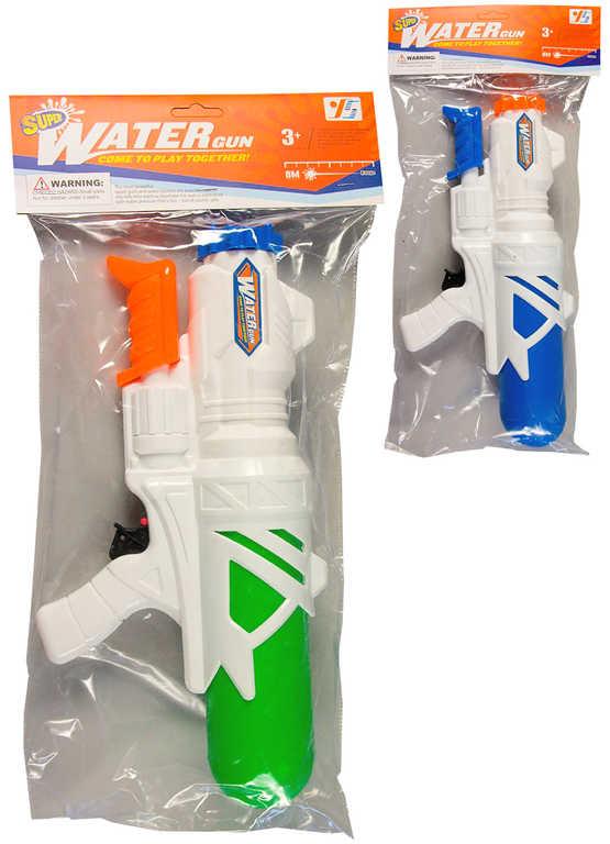 Pistole vodní 34cm se zásobníkem na vodu 2 barvy plast v sáčku