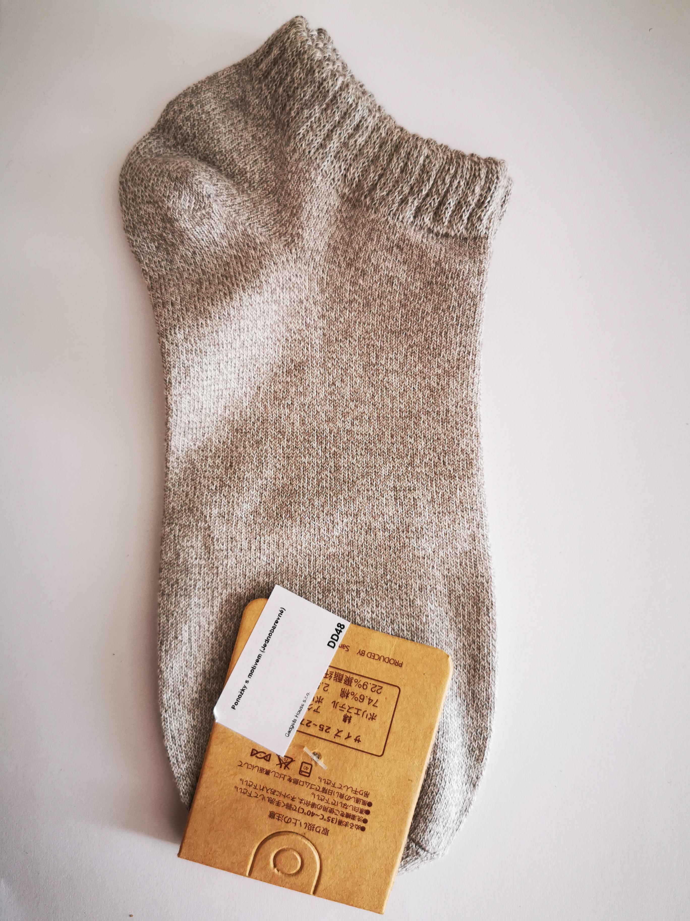 Jednobarevné letní ponožky - Béžová