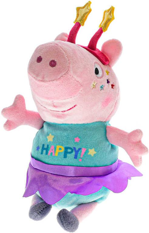 PLYŠ Prasátko Peppa pig 31cm Happy Party s čelenkou *PLYŠOVÉ HRAČKY*