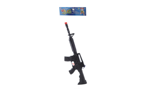 Vodní pistole samopal
