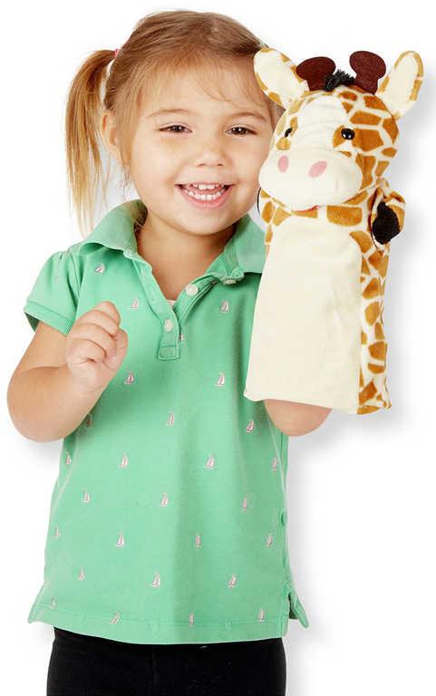 PLYŠ Melissa-Doug maňásci na ruku zvířátka ZOO set 4ks na kartě