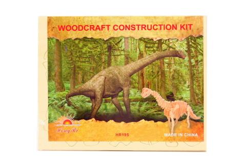 Puzzle dřevěné 3D Brontosaurus