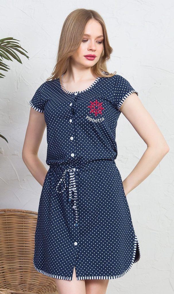 Dámské domácí šaty s krátkým rukávem Kormidlo - tmavě modrá