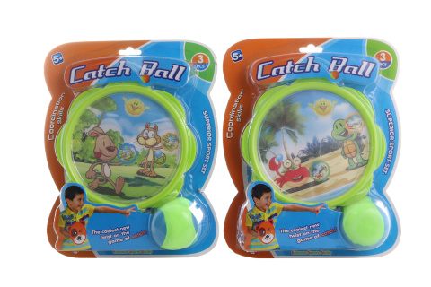 Cathball dětský