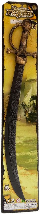 Meč pirátský plastový šavle na kartě *KARNEVALOVÝ DOPLNĚK*