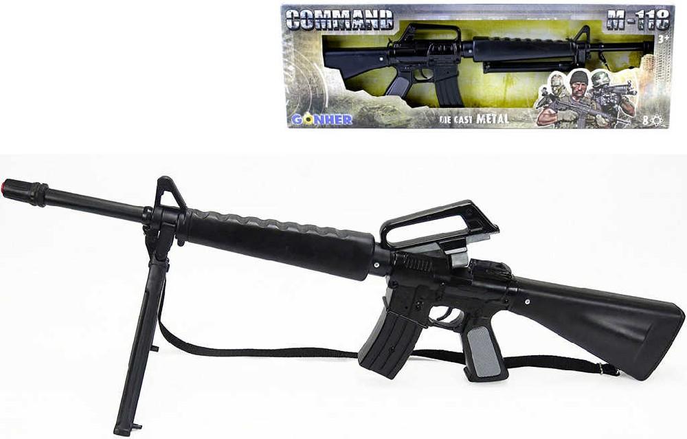Puška policejní útočná 72cm černý samopal kovový M-118 v krabici