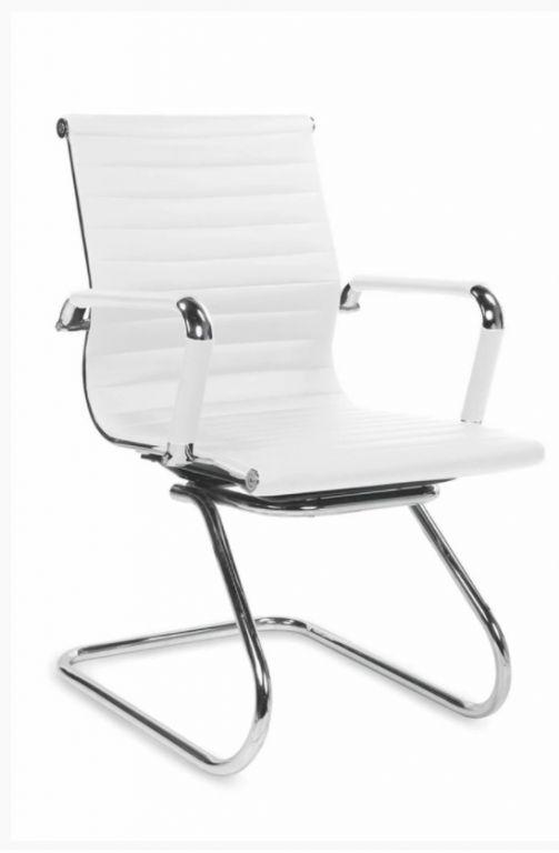 Kancelářská židle Trinidad, 61 x 55 x 88 cm