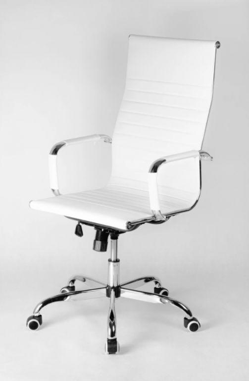 Kancelářská židle Portoriko, 42 - 50 cm