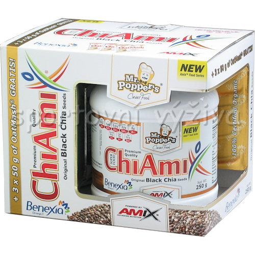 ChiAmix Benexia 250g + 3x OatMash 50g zdarma