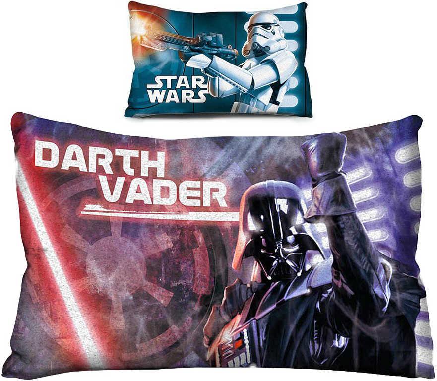 Polštářek dětský Star Wars s potiskem 36x22cm 2 druhy