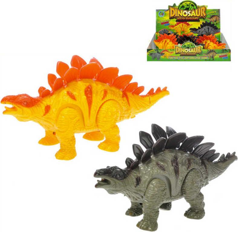 Stegosaurus 21cm chodící ještěr dino na baterie Světlo Zvuk 2 barvy plast