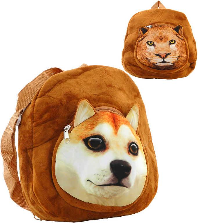 Taška dětský batůžek 30 cm s hlavičkou zvířátka na zip - 4 druhy