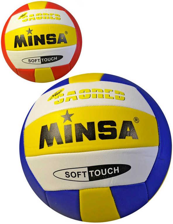 Míč volejbalový 20cm Minsa 2 barvy v sáčku