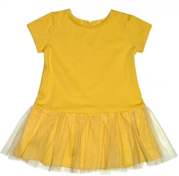 kojenecke-saty-k-baby-horcicove-vel-86-86-12-18m