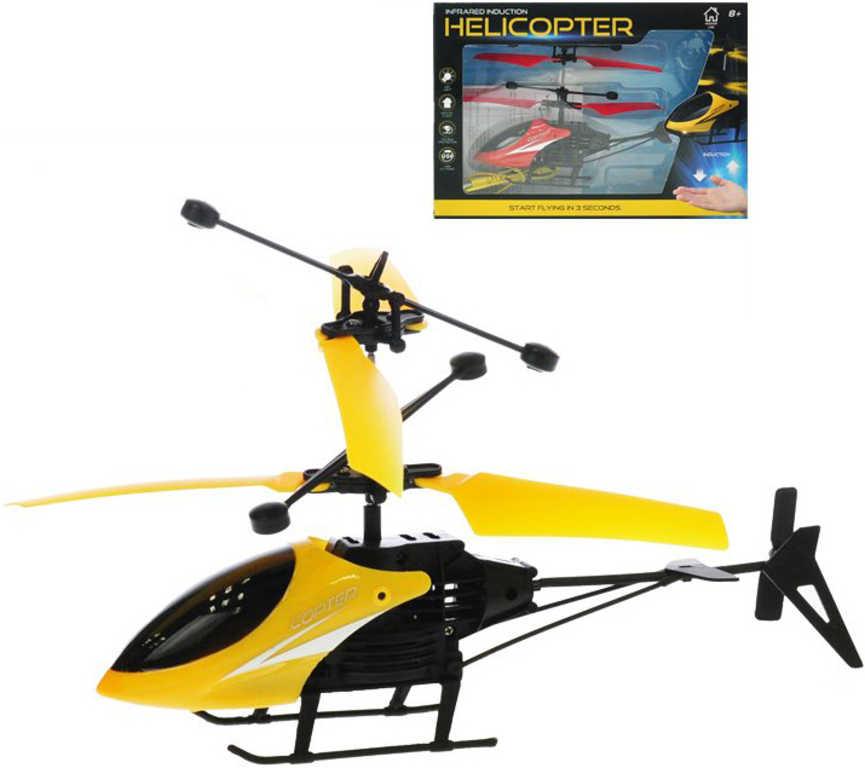 Helikoptéra 20cm reaguje na pohyb ruky na baterie USB kabel Světlo 2 barvy