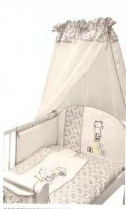 Bavlněné povlečení Medvídek kostička - šedá - 120x90