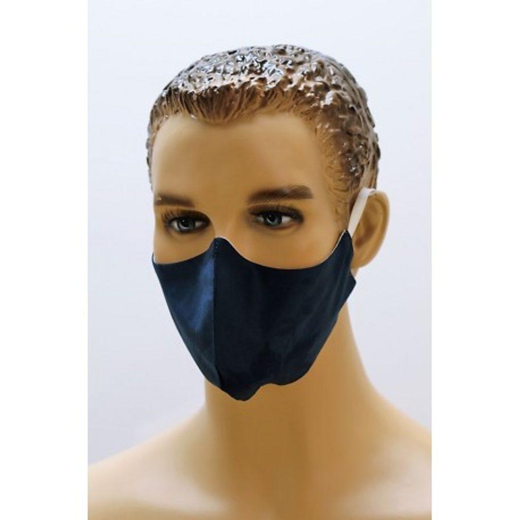 Bavlněná rouška damašek tmavě modrý SADA 3 ks