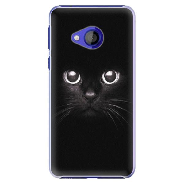 Plastové pouzdro iSaprio - Black Cat - HTC U Play