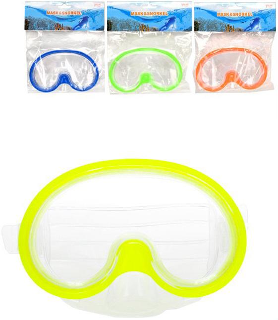 Brýle potápěčské 15cm do vody různé barvy v sáčku