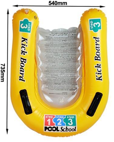 INTEX Lehátko do vody nafukovací dětské s úchyty 81 x 76cm