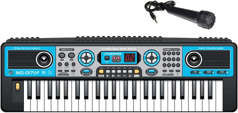 Piano dětské klávesy 54cm set s adaptérem a mikrofonem na baterie v krabici