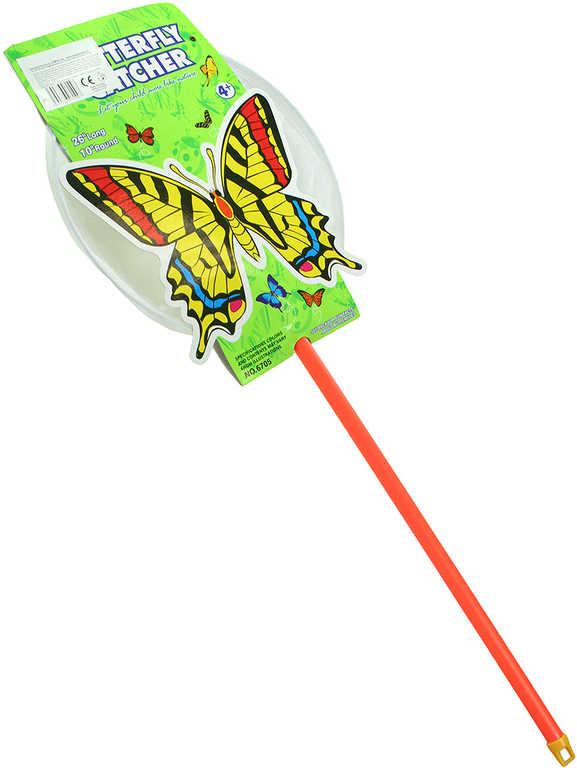 Dětská síťka na motýly 64cm malý entomolog plast