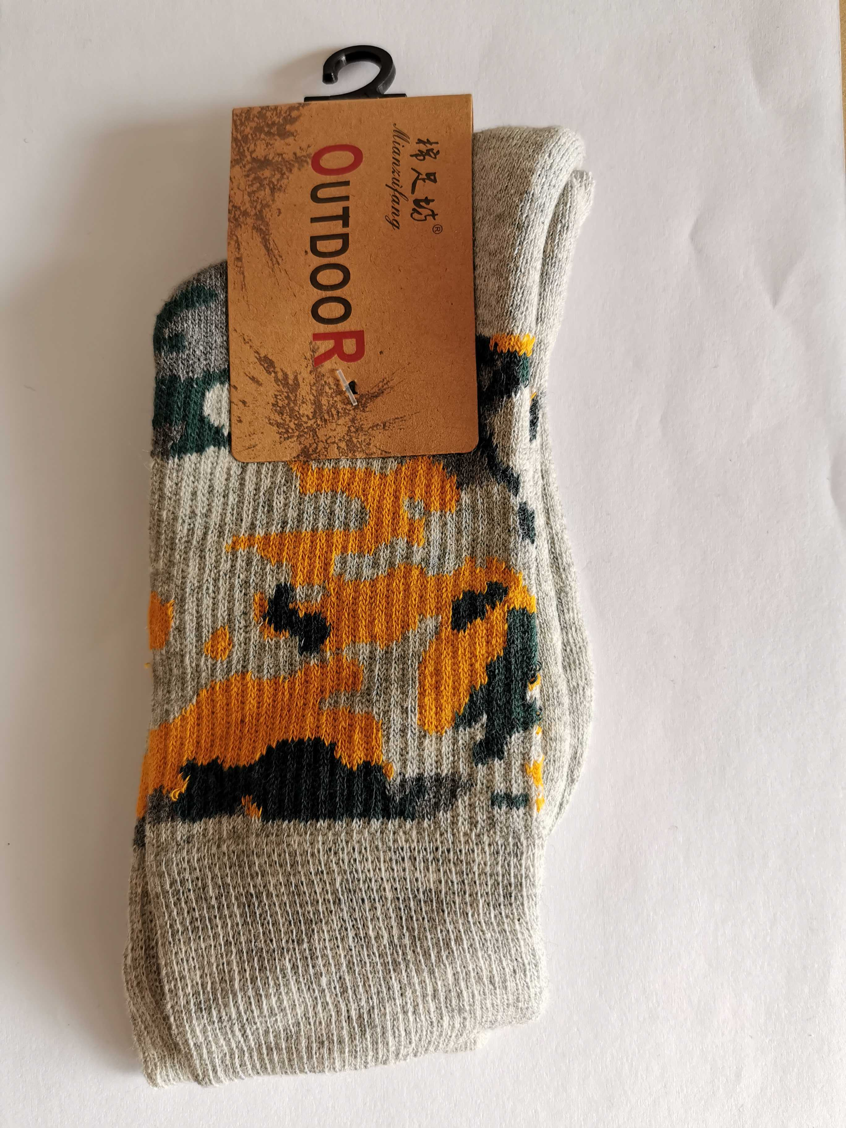 Ponožky s maskáčovým vzorem - Vzor 3