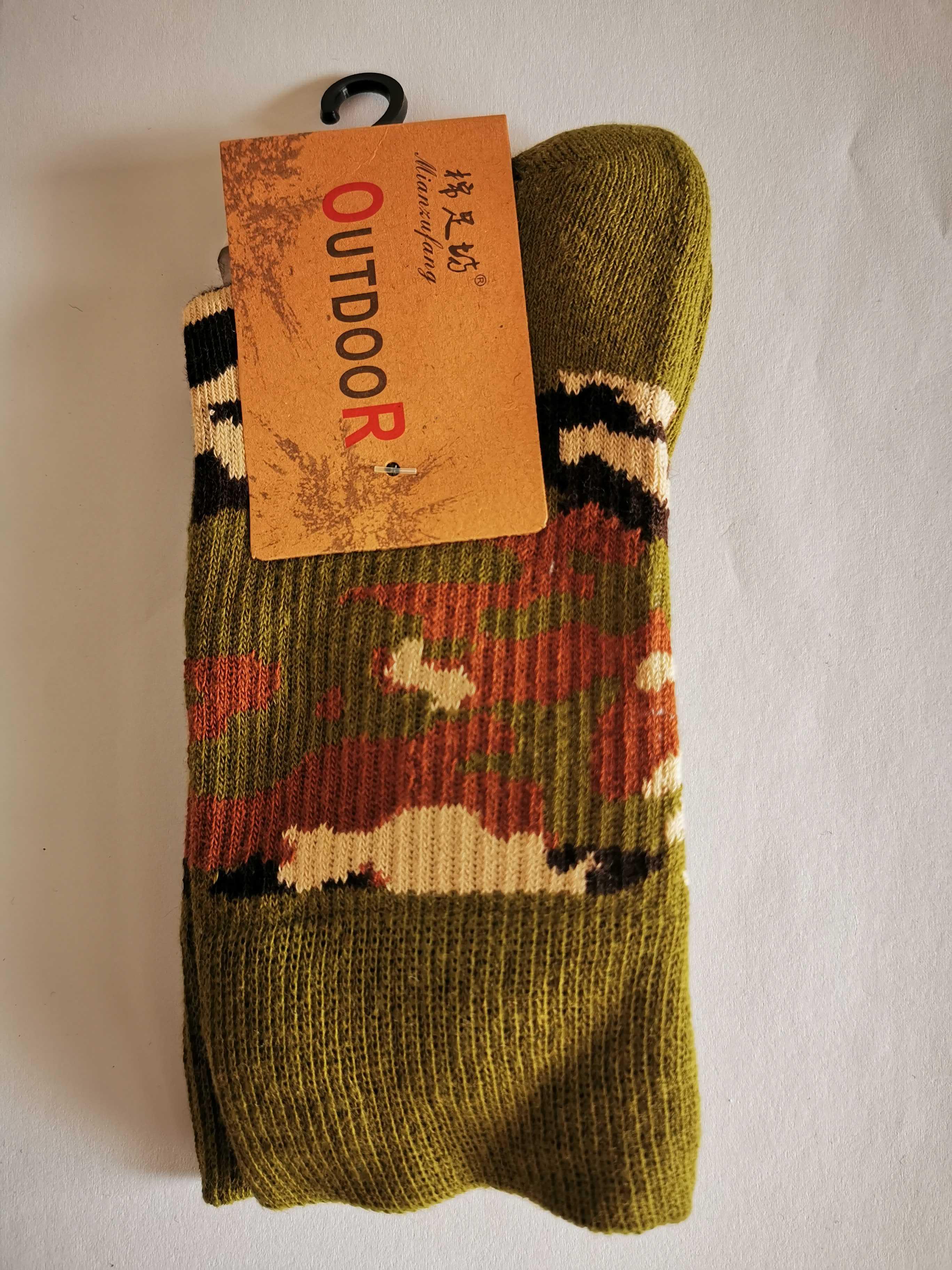 Ponožky s maskáčovým vzorem - Vzor 4