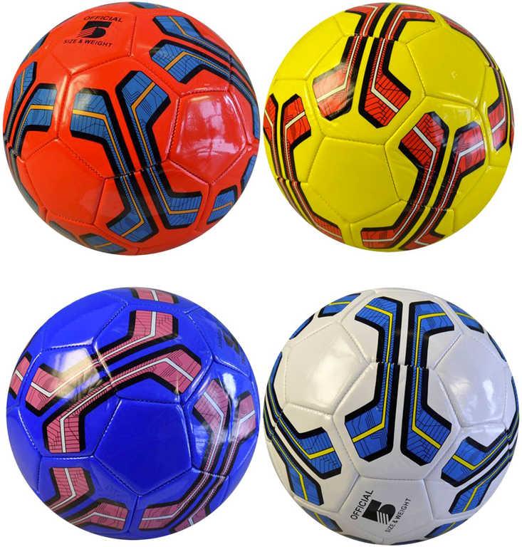 Míč dětský fotbalový barevný 23cm s potiskem lakovaný - 4 barvy