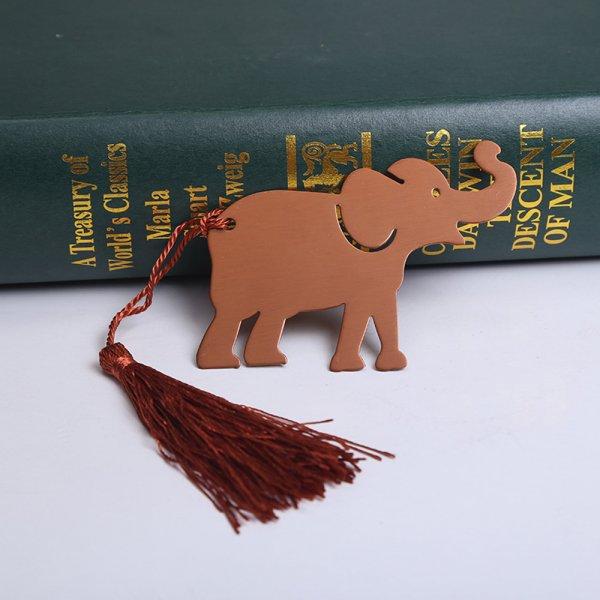 Záložka do knihy slon pro štěstí