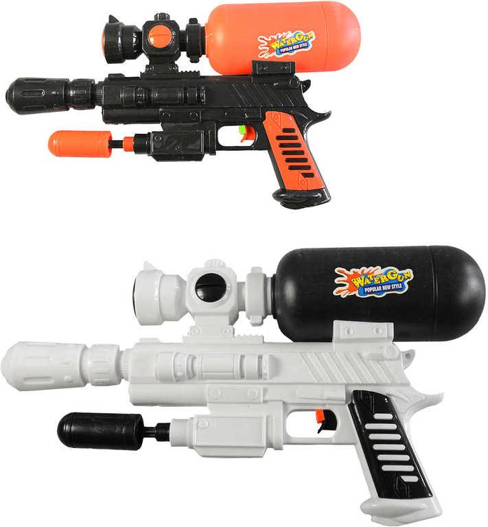 Pistole dětská vodní 36cm plastová se zásobníkem na vodu 2 barvy