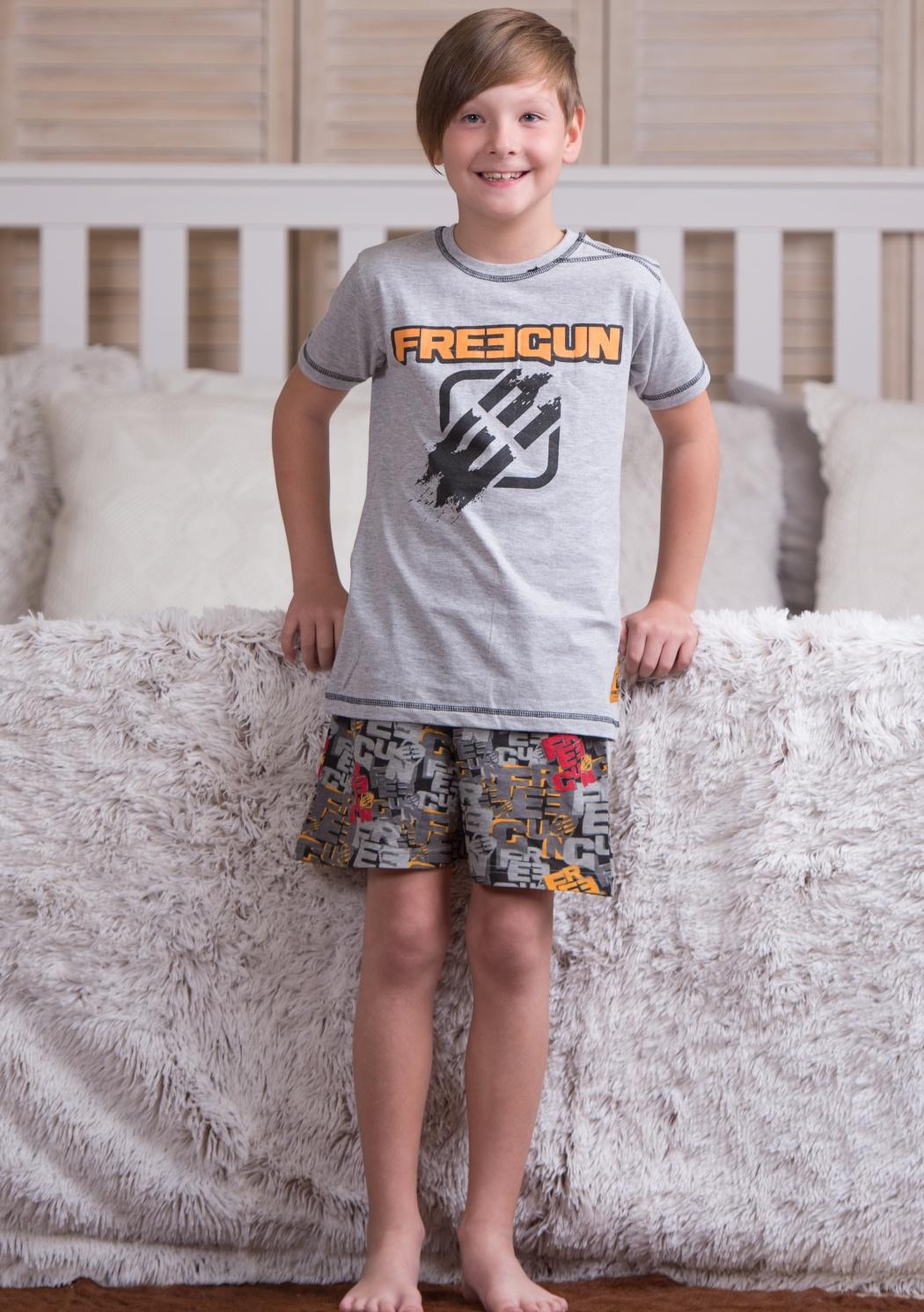 Chlapecké pyžamo CTM FREERIDER.PSH 10 Šedá