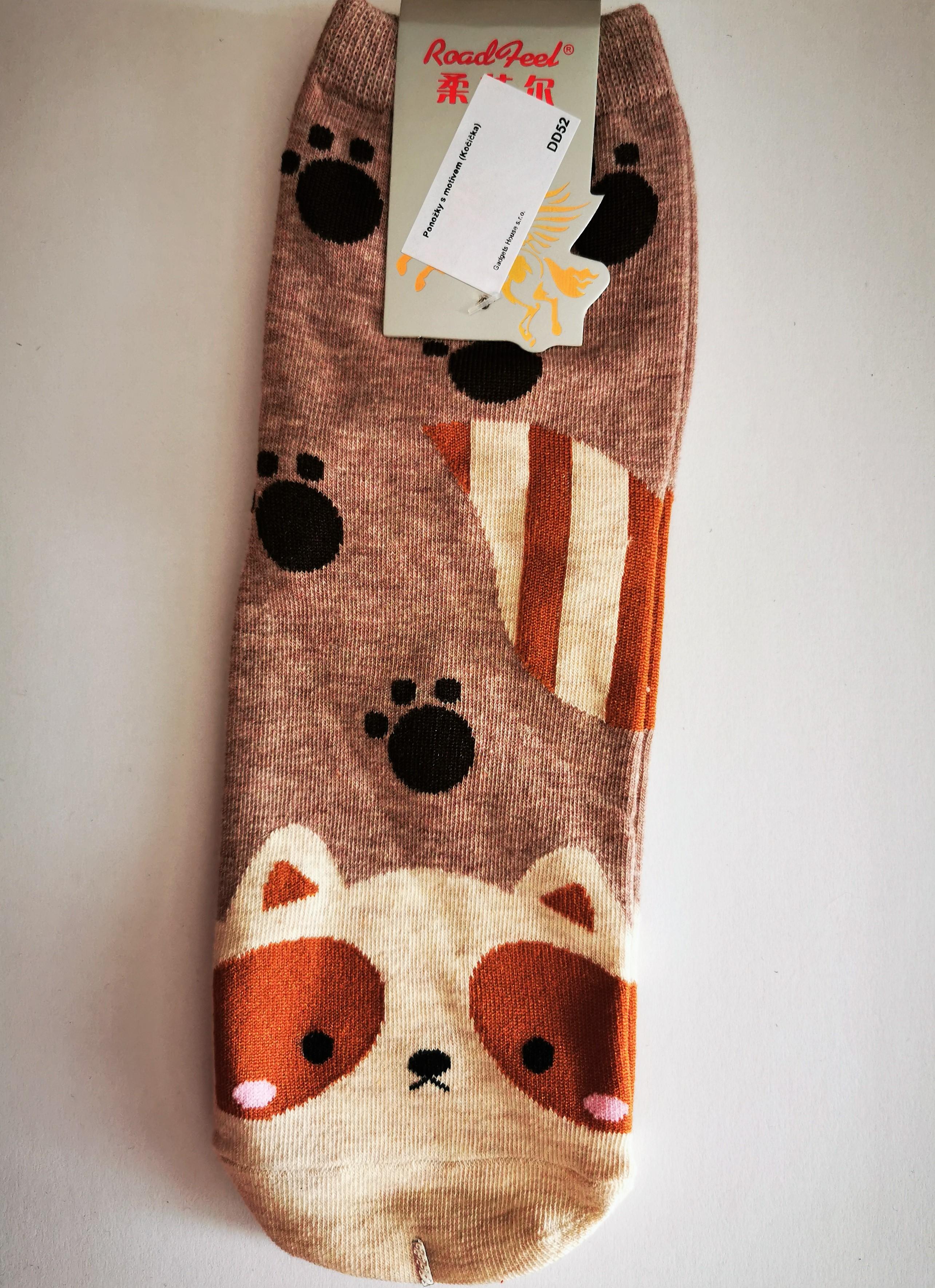 Ponožky s motivem zvířátek - Béžová kočička