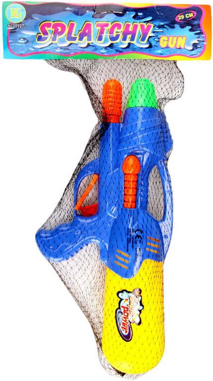 Pistole plastová vodní s nádržkou 29cm se zásobníkem na vodu tlakovací 3 barvy