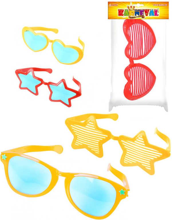 KARNEVAL Dětské Brýle maxi 5 druhů Veselé PLAST *KARNEVALOVÝ DOPLNĚK*
